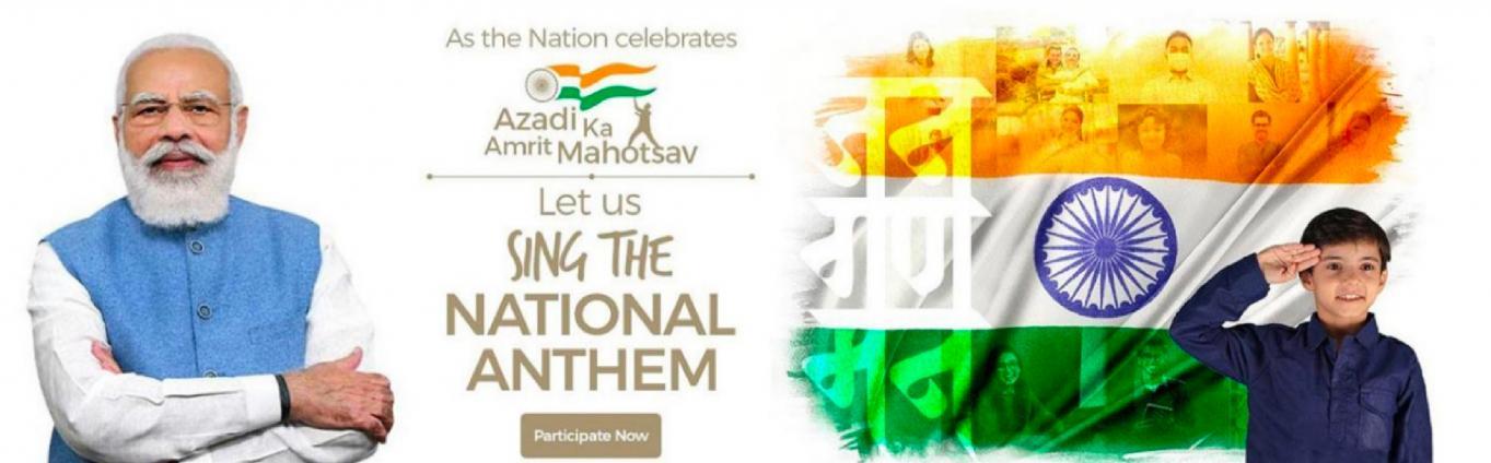 Azadi Ka Amrit Mahotsav-2021
