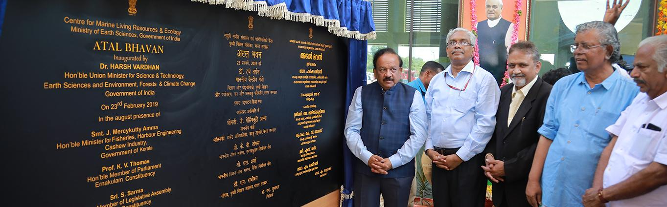 Inauguration of the Center for Marine Living Resources and Ecology (ATAL Bhavan)