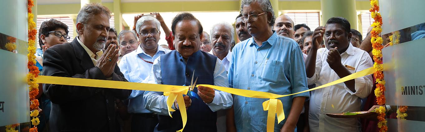 Inauguration of Centre for Marine Living Resources and Ecology (ATAL Bhavan )