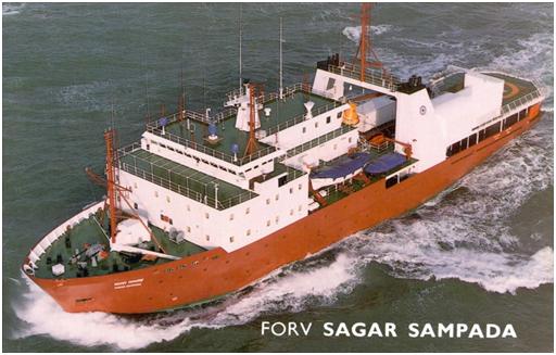 Sagar Sampada