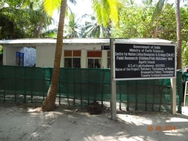 अगाती द्वीप के मत्स्यपालन एकक और अनुसंधान केन्द्र